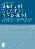 Staat und Wirtschaft in Russland (eBook, PDF)