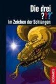 Im Zeichen der Schlangen / Die drei Fragezeichen Bd.157 (eBook, ePUB)