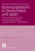 Kommunalreform in Deutschland und Japan (eBook, PDF)