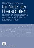 Im Netz der Hierarchien (eBook, PDF)