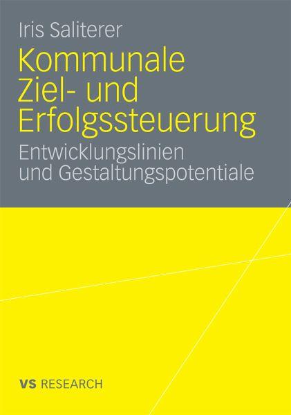 book derecho administrativo