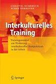 Interkulturelles Training (eBook, PDF)
