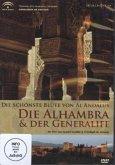 Die Geschichte der Alhambra - Alhambra und die Generalife, 1 DVD