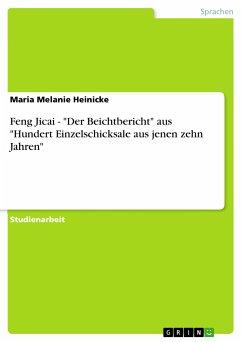 """Feng Jicai - """"Der Beichtbericht"""" aus """"Hundert Einzelschicksale aus jenen zehn Jahren"""" (eBook, PDF)"""
