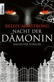 Nacht der Dämonin / Otherworld Bd.8 (eBook, ePUB)