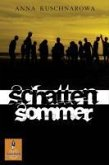 Schattensommer (eBook, ePUB)