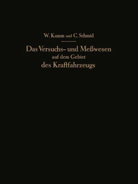Advances in Research on Neurodegeneration: Volume 5
