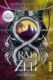 Herr des Chaos / Das Rad der Zeit. Das Original Bd.6 (eBook, ePUB)