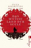 Das weiße Land der Seele (eBook, ePUB)
