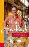Alltag auf arabisch (eBook, ePUB)