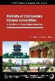 Portraits of 21st Century Chinese Universities: (eBook, PDF)