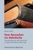 Vom Deutschen ins Hebräische (eBook, PDF)