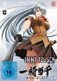 Ikki Tousen - Xtreme Xecutor Vol. 4