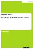 Die Partikel 'nu' in der russischen Sprache (eBook, PDF)