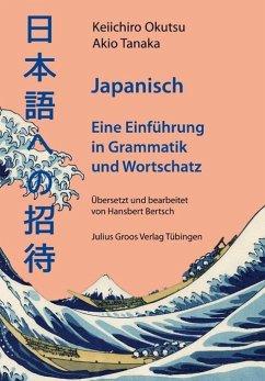 Japanisch - Okutsu, Keiichiro; Tanaka, Akio