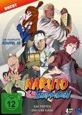 Naruto Shippuden - Die komplette Staffel 10 (4 Discs)