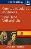 Cuentos populares españoles Spanische Volksmärchen (eBook, ePUB)