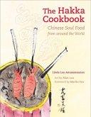 The Hakka Cookbook (eBook, ePUB)
