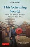 This Scheming World (eBook, ePUB)