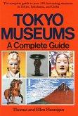 Tokyo Museum Guide (eBook, ePUB)