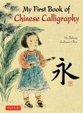 My First Book of Chinese Calligraphy (eBook, ePUB)