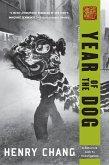 Year of the Dog (eBook, ePUB)