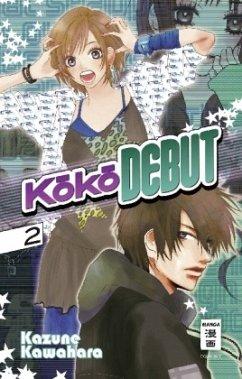 KOKO DEBUT / KOKO DEBUT Bd.2
