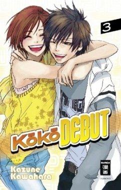 KOKO DEBUT / KOKO DEBUT Bd.3