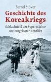 Geschichte des Koreakriegs (eBook, ePUB)