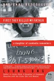 First They Killed My Father (eBook, ePUB)
