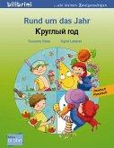 Rund um das Jahr. Kinderbuch Deutsch-Russisch