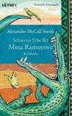 Schweres Erbe für Mma Ramotswe / Mma Ramotswe Bd.11