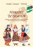 FOLKLORE DEDICATION (eBook, ePUB)