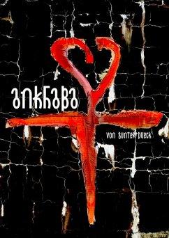 Ankhaba (eBook, ePUB) - Dueck, Gunter