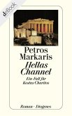 Hellas Channel / Kostas Charitos Bd.1 (eBook, ePUB)