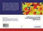 N.V. Gogol' i poäziq M.V. Lomonosowa i G.R. Derzhawina