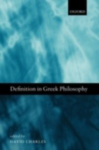 the definition of philosophy pdf