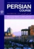 Routledge Introductory Persian Course (eBook, ePUB)