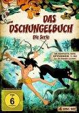 Das Dschungelbuch: Die Serie - komplette erste Staffel DVD-Box