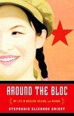 Around the Bloc (eBook, ePUB)