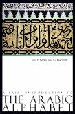 A Brief Introduction to The Arabic Alphabet (eBook, ePUB)