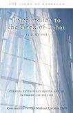 Introduction Book of Zohar V1 (eBook, ePUB)