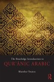 The Routledge Introduction to Qur'anic Arabic (eBook, ePUB)