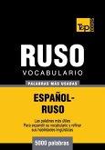 Vocabulario español-ruso - 5000 palabras más usadas (eBook, ePUB)