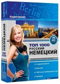 Top 1000 Audiotrainer Russisch-Deutsch, 2 Audio/mp3-CDs m. Booklet