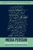 Media Persian (eBook, PDF)