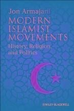 Modern Islamist Movements (eBook, PDF) - Armajani, Jon