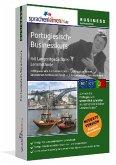 Portugiesisch-Businesskurs, DVD-ROM