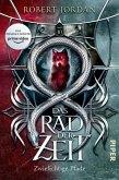 Zwielichtige Pfade / Das Rad der Zeit. Das Original Bd.10 (eBook, ePUB)