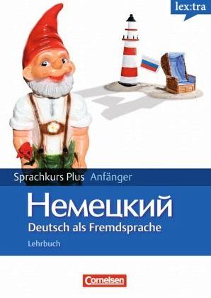 Russisch als Fremdsprache - Euer